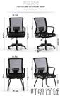 電腦椅家用辦公椅子舒適轉椅久坐簡約靠背學生學習寫字書桌椅 叮噹百貨