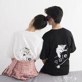 情侶裝夏裝氣質T恤女短袖新款潮韓版寬鬆bf不一樣的上衣學生  中秋節下殺