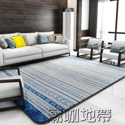 其他尺寸聯繫客服 地毯客廳茶幾 臥室床邊毯 簡約現代幾何長方形房間地毯北歐【潮咖地帶】