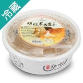 黑丸檸檬寒天嫩愛玉1000G  /盒【愛買冷藏】