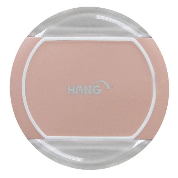 【免運費】HANG W10 無線充電座(顏色隨機出)   ★  無線充電