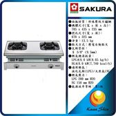 SAKURA櫻花 G-6900S 二口雙炫火珍珠壓紋嵌入爐