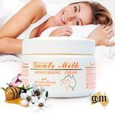 澳洲G&M 麥蘆卡蜂蜜羊奶霜 250g