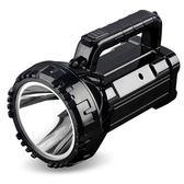 手電筒 LED強光手電筒可充電探照燈超亮戶外手提礦燈[全館免運]