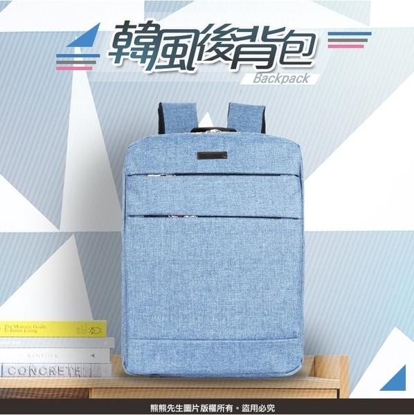 韓版電腦包 大容量外出休閒背包平板包 雙主袋後背包 15吋筆電包
