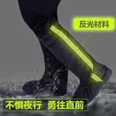 米蘭 雨鞋套防滑加厚耐磨牛筋底防沙漠鞋套徒步男女雨天防雨水硅膠鞋套