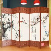 中式布藝雙面屏風隔斷客廳折屏簡易實木辦公摺疊行動簡約現代玄關【艾琦家居】