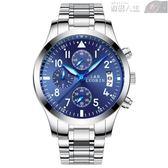 手錶男士非機械運動石英學生防水時尚潮流夜光鋼帶男錶腕 數碼人生