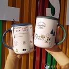 史努比喝水杯家用女創意馬克杯辦公室日系杯子陶瓷帶蓋勺【公主日記】