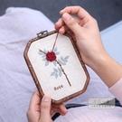 刺繡DIY 刺繡diy手工制作繡花材料包自繡打發時間成人初學創意布藝交換禮物-三山一舍