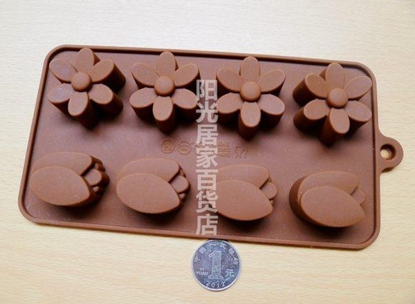 [協貿國際]  矽膠巧克力冰格冰塊模具  2個價