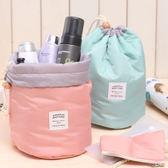 【BlueCat】韓系圓筒大容量內分隔防水化妝包 束口袋