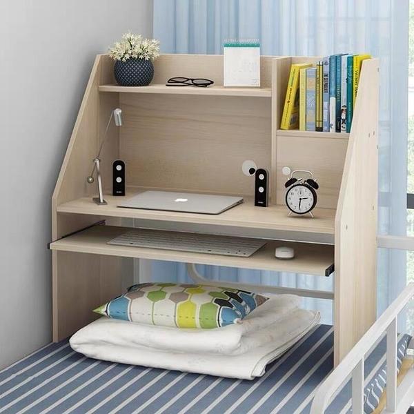 床上書桌筆記本電腦桌宿舍