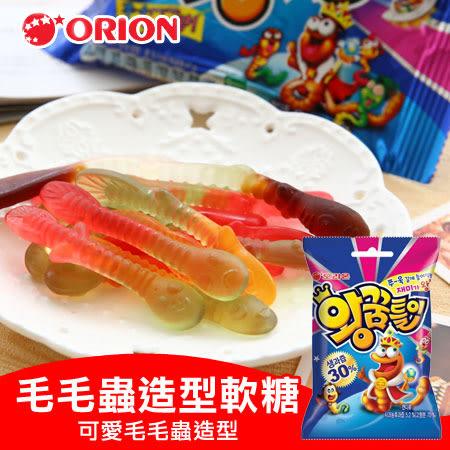 韓國 Orion 好麗友 毛毛蟲造型軟糖 67g 毛毛蟲軟糖 軟糖 水果軟糖