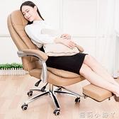 電腦椅老闆椅辦公椅子座椅靠背椅凳家用人體工學 NMS蘿莉小腳ㄚ