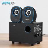 音箱LEnRuE/藍悅 C3筆記本台式電腦音響2.1木質多媒體小音箱低音炮USB  【好康八九折】
