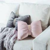 抱枕 純色天鵝絨抱枕簡約刺繡床頭靠枕絲絨沙發靠背靠墊蝴蝶結T 5色
