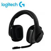 【logitech 羅技】G533 7.1環繞音效遊戲耳麥 【買再送手機指環支架】