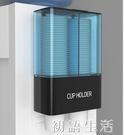 一次性杯子架子置物架飲水機杯架自動取杯器...