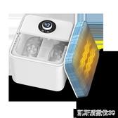 泡腳桶泡腳桶足浴盆家用自動加熱恒溫石墨烯熱敷神器洗腳盆電動按摩 凱斯盾