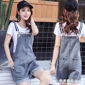 背帶褲牛仔短褲套裝女2020夏季新款韓版時尚顯瘦寬鬆小個子連身褲 果果輕時尚