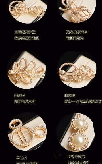 [協貿國際]  韓版蝴蝶結珍珠髮夾頭飾髮飾 (4個價)