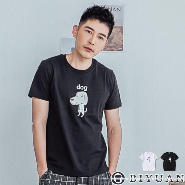 【OBIYUAN】情侶短袖T恤 韓版 DOG 卡通印花 合身短袖上衣 共2色【JG9705】