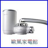 【歐風家電館】PHILIPS 飛利浦 極淨水龍頭型 淨水器  WP3812/WP-3812
