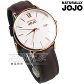 NATURALLY JOJO 羅馬城市對錶 真皮錶帶 防水手錶 玫瑰金x白 女錶 JO96938-80R