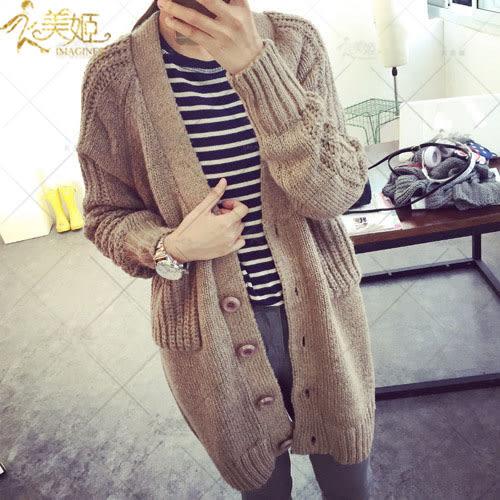 衣美姬♥韓版中長款擺搭針織外套 V領麻花寬鬆毛衣外套 修身顯瘦遮屁股必備外套