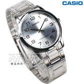 CASIO卡西歐 MTP-V001D-7B 簡約數字 指針男錶 不銹鋼 防水錶 銀色 MTP-V001D-7BUDF
