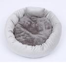 貓窩 貓窩冬季保暖深度睡眠狗窩四季通用貓咪睡覺的窩用品寵物床【快速出貨八折搶購】