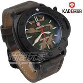 KADEMAN 迷彩時尚帥氣套錶 男錶 可旋轉錶圈 防水手錶 石英錶 日期視窗 灰綠 K573-2【時間玩家】