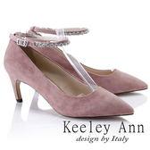 ★2018春夏★Keeley Ann雅緻低調~率性金屬腳踝釦全真皮尖頭跟鞋(粉紅色)-Ann系列