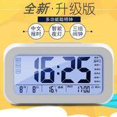 鬧鐘 學生鬧鐘創意簡約時尚電子鐘夜光床頭鐘靜音兒童多功能臥室台鐘表 都市韓衣