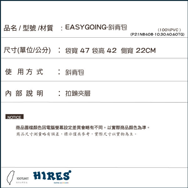 【HIRES】EASYGOING