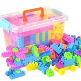 (全館88折)積木 顆粒塑料益智拼裝插積木男女孩寶寶玩具創意積木