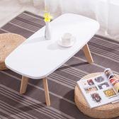 【雙11】現代飄窗桌榻榻米茶幾北歐創意桌子小桌實木炕桌日式簡約田園矮桌免300