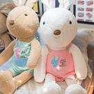 萌系超大兔兔  身高約115~120cm...