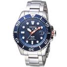 SEIKO PROSPEX PADI 聯名款太陽能潛水腕錶 V157-0BT0B 藍 SNE435J