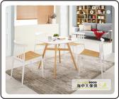 {{ 海中天休閒傢俱廣場 }} G-23 摩登時尚 餐桌椅系列 496-1A 溫蒂2.6尺休閒桌椅組(可拆賣)
