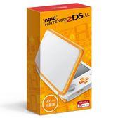 【軟體世界】任天堂 Nintendo New 2DS LL 白橘主機 附贈變壓器+螢幕保護貼