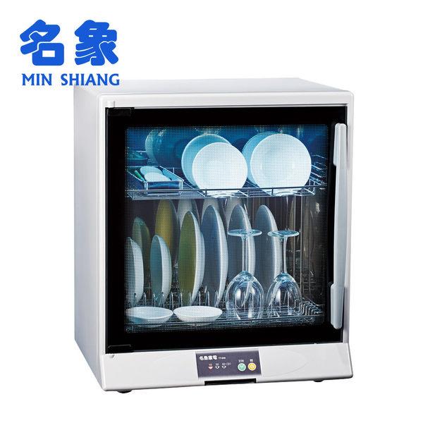 【名象】二層防蟑紫外線烘碗機TT908/TT-908 ◆86小舖 ◆