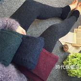 (限時88折)秋冬新款打底褲黑灰色踩腳保暖褲連腳褲襪女內外穿秋季隨機色