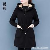 外套 中長款加絨加厚開衫羊羔毛外套女年秋冬新款收腰顯瘦連帽上衣 瑪麗蘇