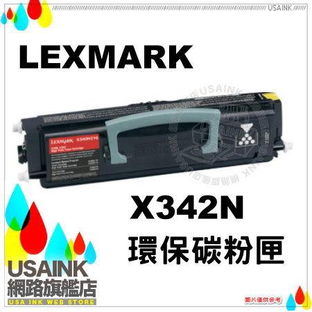 USAINK ☆Lexmark X340H11G 黑色環保碳粉匣 X342n / X340 / X340n / E238 / X342 (高容量 6,000張)
