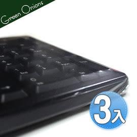 【風雅小舖】【Green Onions 鍵盤防塵套/保護膜(三入)】鍵盤DIY包膜