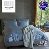 【canningvale】澳洲五星級飯店指定-Alessia阿萊西亞竹籤維床組(雙人加大藍色)