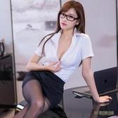 情趣內衣制服誘惑性感騷OL秘書女裝老師職業裝辦公室教師wl4539【3C環球數位館】