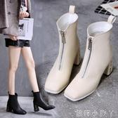 高跟短靴女靴子白色秋冬季新款英倫風前拉錬方頭馬丁靴鞋粗跟 蘿莉小腳ㄚ